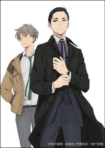 Fugo Keiji Anime