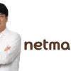 netmarble co-ceo baru header