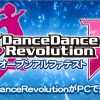 Dance Dance Revolution Masuk PC