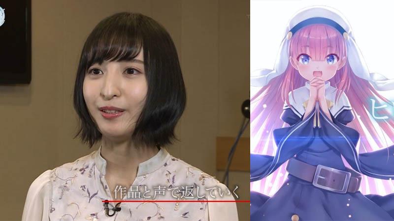 Ayane Sakura Kamisama ni Natta Hi