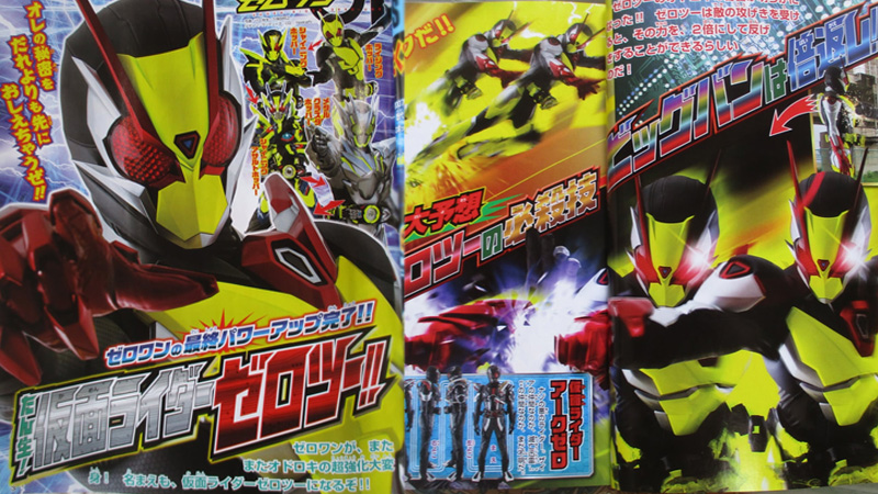 Kamen Rider Zero-One Final Form Kamen Rider Zero-Two