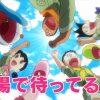 Trailer Film Doraemon: Nobita's New Dinosaur