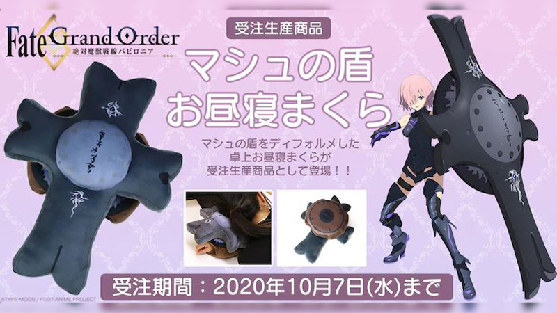 Bantal Mashu Kyrielight Fate Grand Order