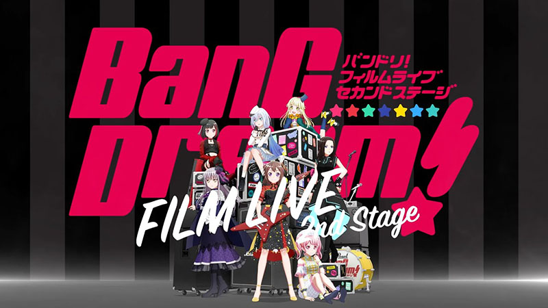 BanG Dream! FILM LIVE 2nd Stage Episode of Roselia I: Yakusoku