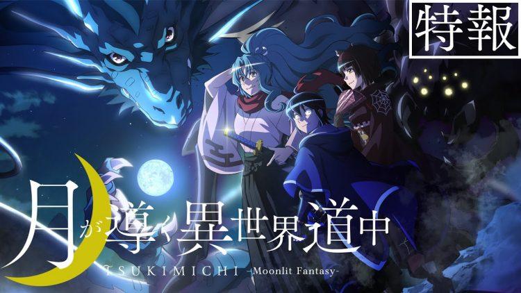 Tsuki ga Michibiku Isekai Douchuu Anime