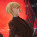 anime moriarty the patriot Yuukoku no Moriarty