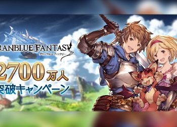 Granblue Fantasy free roll 27 million player