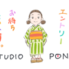 studio ponoc anime