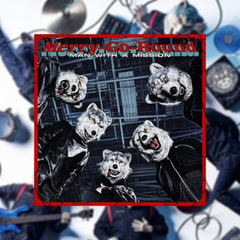Merry-Go-Round Man With A Mission